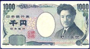 現行の紙幣