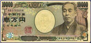 福沢諭吉も韓国から批判