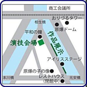 広島フラワーフェスティバル2019