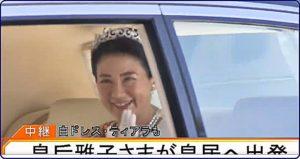 新皇后雅子様の体調