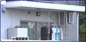 田口淳之介の自宅マンションはいくら