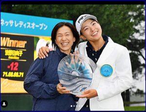 渋野日向子のお母さんはどんな人?