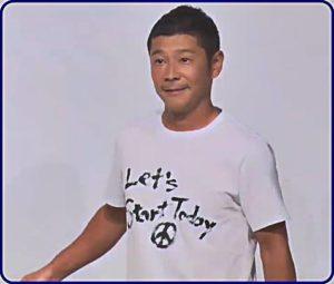前澤友作社長退任の服装