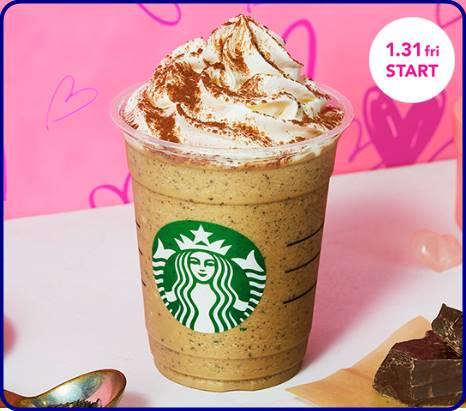 スタババレンタイン新作第二弾チョコレートミルクティーフラペチーノのカロリー&糖質はやっぱり高い⁉