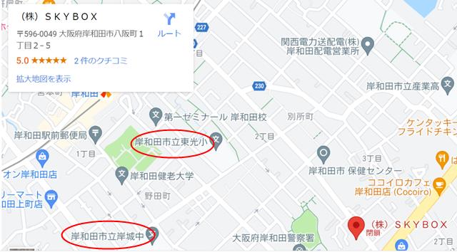 原田海 小中学校 予測