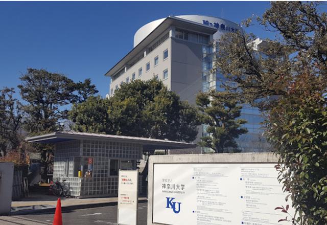 原田海 神奈川大学