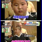貴景勝の小学校時代からの可愛い画像と美人母
