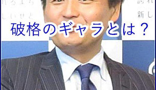 元貴乃花親方こと花田光司のギャラは史上最高額!行列や24TVに親子和解出演するといくら?