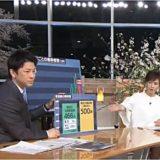 富川悠太アナのコロナ感染後の報道ステーション復帰はいつ?