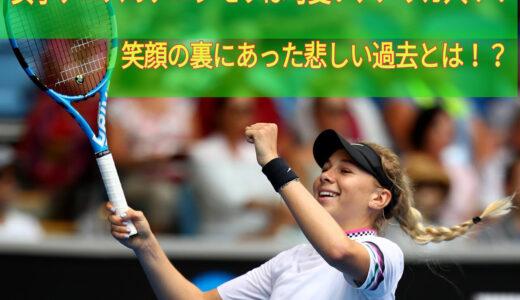 女子テニスのアニシモワは可愛くてアメリカ人らしい!笑顔画像の裏にあった悲しい過去!?
